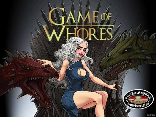 Игра проституток / Game of Whores [v.0.10 Sansa + Walkthrough ] (2016/PC/RUS/ENG)