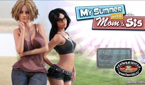 My Summer with Mom & Sis [v.0.94] (2017/Eng)