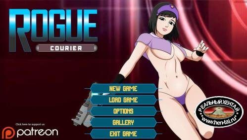 Rogue Courier [v.2.06] (2017) (Eng)