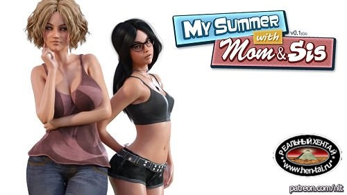 My Summer with Mom and Sis - Unofficial RenPy [v.0.4.5] [2017/PC/ENG/RUS] Uncen