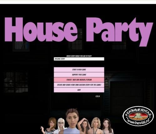 House Party [v.0.14.4] (2017/PC/ENG)