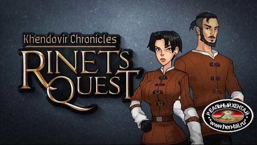 Rinets Quest [v.0.1402 Full]] [2017/PC/ENG] Uncen
