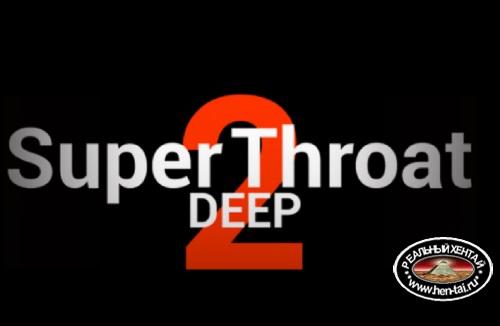 Super DeepThroat 2 [v.0.0.9.8] (2017/PC/ENG)