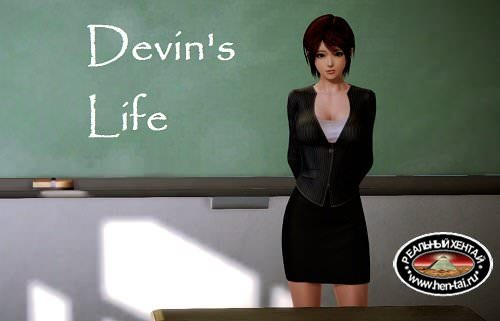 Devin's Life [v.2020-3-31] [2017/PC/ENG] Uncen