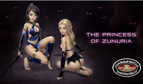 The Princess of Zunuria [v.04] [2017/PC/ENG] Uncen