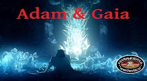 Adam and Gaia [v.3.0 + Cheat Mod] [2017/PC/ENG] Uncen