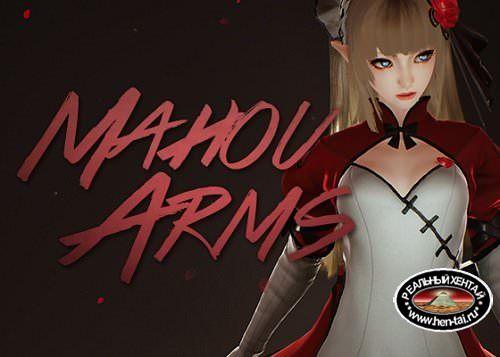 Mahou Arms [v.0.1.616] [2017/PC/ENG] Uncen