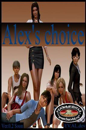 Выбор Алекса / Alexs Choice [ v.0.3] [2018/PC/RUS/ENG] Uncen