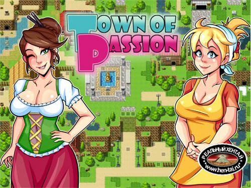 Town of Passion / Город страсти [v.1.0.1 Beta] [2017/PC/RUS/ENG] Uncen
