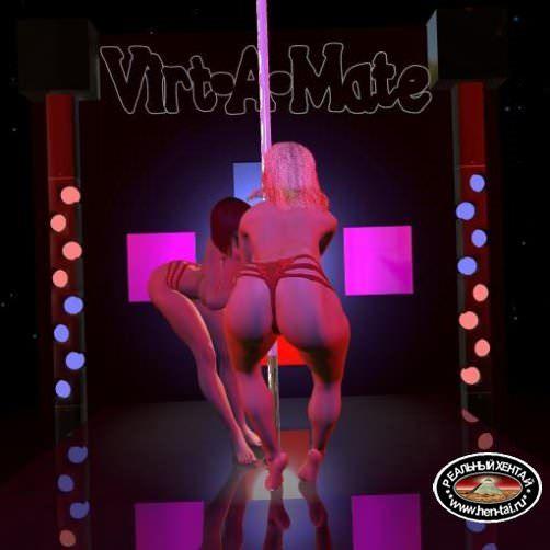 Virt-A-Mate (Virt A Mate) [v.1.10][2018/PC/ENG] Uncen