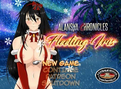 Alansya Chronicles: Fleeting Iris [v.1.0.5] + Walkthrough  [2017/PC/ENG] Uncen