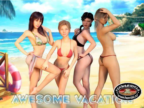 Awesome Vacation! [v.0.1p] [2018/PC/RUS/ENG] Uncen