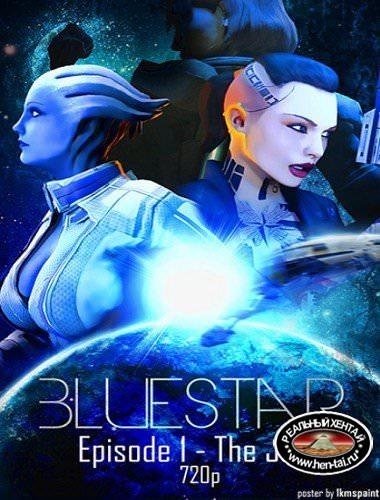 Синяя звезда Эпизод 1-2