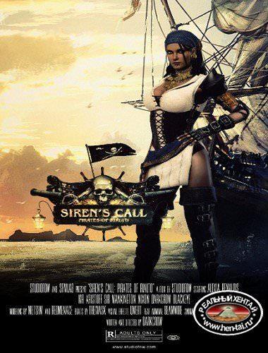 Пираты Риалты - зов сирены