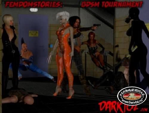 Femdomstories: BDSM Tournament / Истории женского доминирования: турнир БДСМ [v. Completed] (2017/PC/ENG)
