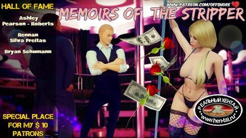 Memoirs of The Stripper [v.0.1] (2018/PC/ENG)