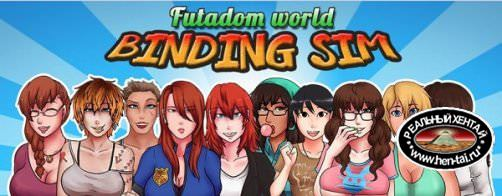 Futadom World - Binding Sim [v0.2.1] [2018/PC/ENG] Uncen
