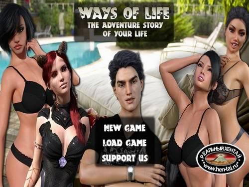 Ways of Life v0.5.2 (эротическая онлайн игра)