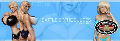 Battle of the Bulges [v.0.5.1] [2018/PC/ENG/RUS] Uncen