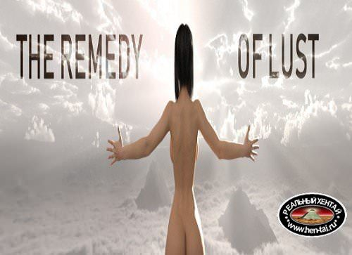 The Remedy of Lust [Part 1 v.0.1] (2018/PC/ENG)