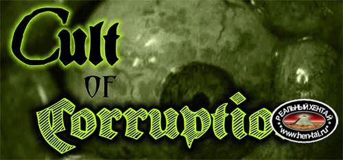 Cult of Corruption: The Summoning [v.2.0][2018/PC/ENG] Uncen