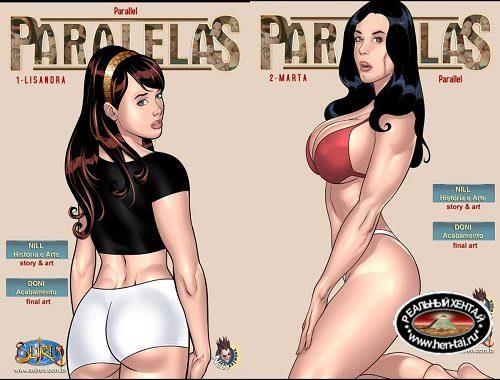 Параллели - Лисандра и Марта