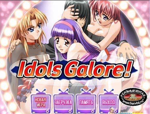 Idols Galore / Идолы Изобилия (2004/PC/RUS)