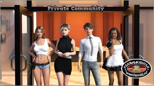 Private Community [v.0.1.4Bugfix][2018/PC/ENG/RUS] Uncen