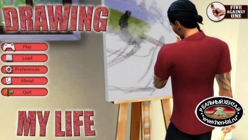 Drawing My Life  [Compressed S1M02 v0.4+Walkthroughs​] (2018/PC/ENG)
