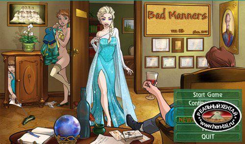 Bad Manners / Дурное Воспитание [v.0.75 Beta + WALKTHROUGH] (2019/RUS/ENG))