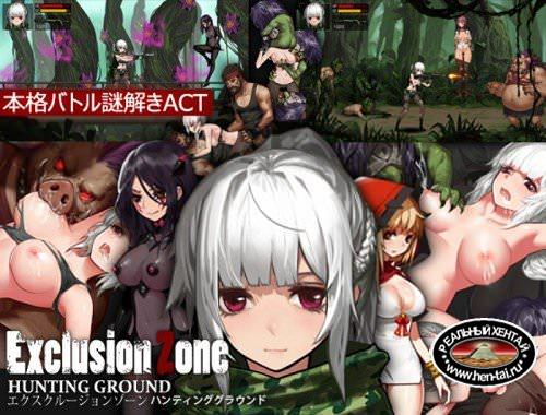 Exclusion Zone: Hunting Ground [Ver.1.01] (2018/PC/Japan)