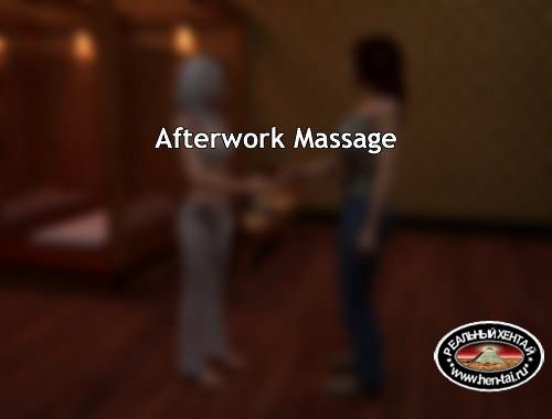 Afterwork Massage