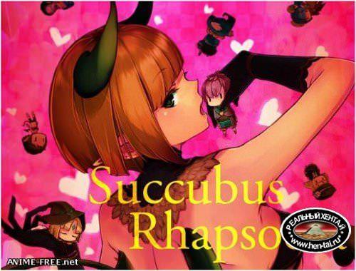 Succubus Rhapsodia [Ver.1.05] (2016/PC/Japan)