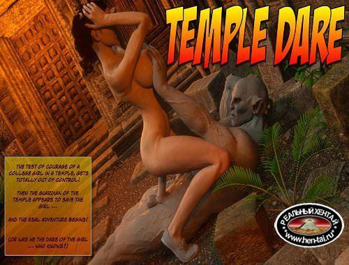 Temple Dare