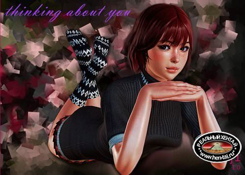 Thinking About You Remake [v.0.25 Fixed + Incest Mod] [2018/PC/RUS/ENG] Uncen