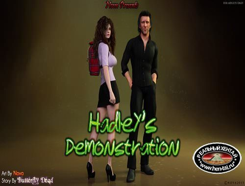 Hadley's Demonstration / Демонстрация Хэдли