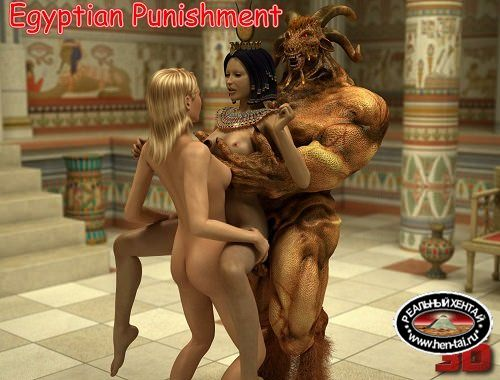 Egyptian Punishment