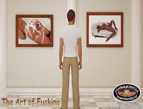 The Art of Fucking