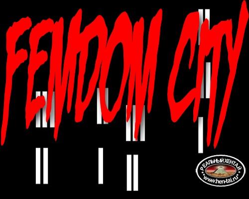Femdom City [v.Red Femdom Pill] (2018/PC/ENG)