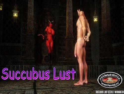 Succubus lust