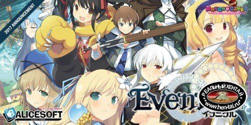 Evenicle  [ v.1.04] (2018/PC/ENG)