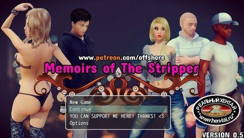 Memoirs of The Stripper [v0.5] (2018/ENG)