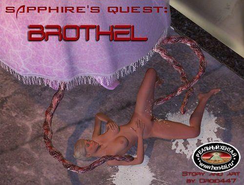 Sapphire's Quest Brothel.