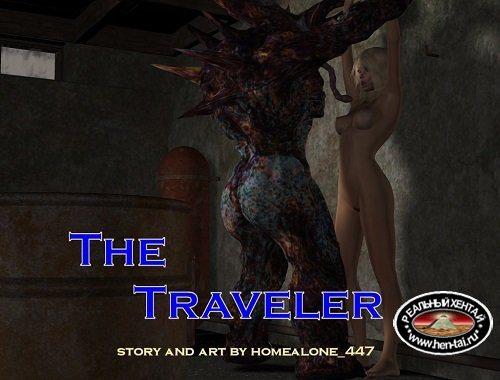 The Traveler.