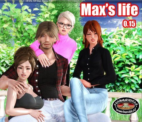 Жизнь Макса / Max life [v.0.27 Full] + Walkthrough [2017/PC/RUS/ENG] Uncen