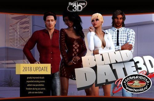 Blind Date 3D BIG BANG [v.1.04 Completed] [2018/PC/ENG] Uncen