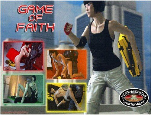 Game Of Faith