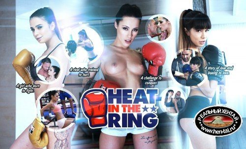 Heat in the Ring  [v.1.0] (2018/PC/ENG)