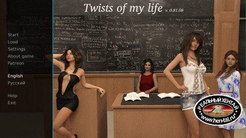 Twists of My Life / Зигзаги моей жизни [v0.97.02] (2018/ENG/RUS)
