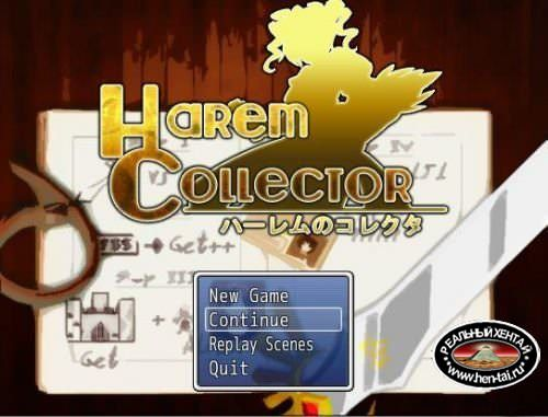 Harem Collector [v.0.35.9 + CG] (2017/PC/ENG)